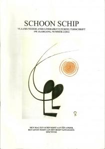 schoonschip20122